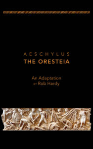 Oresteia book cover